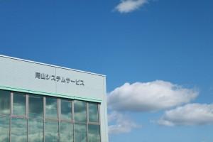 Shaoku_20121019_02